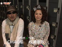 松浦亜弥さん専門ブログ 09.03.10 コラボラボ松浦亜弥スペシャル02