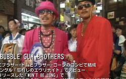 松浦亜弥さん専門ブログ 09.03.10 コラボラボDA BUBBLE GUM BROTHERS02