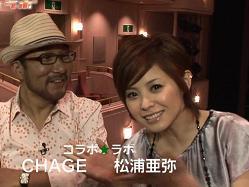 松浦亜弥さん専門ブログ コラボラボ最終回 あやや01