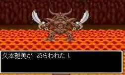 松浦亜弥さん専門ブログ メレンゲの気持ち ドラクエネタ