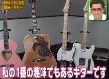 松浦亜弥さん専門ブログ 09.09.20. メレンゲの気持ち 臼田あさみ02