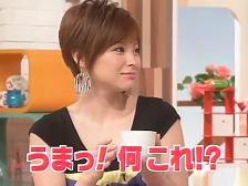 松浦亜弥さん専門ブログ メレンゲの気持ち コラーゲン あやや