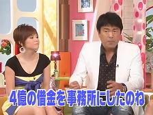 松浦亜弥さん専門ブログ メレンゲの気持ち 吉たけ あやや