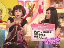 松浦亜弥さん専門ブログ メレンゲの気持ち 歯磨き粉と洗顔料 久本雅美01