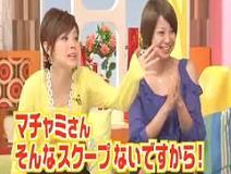 松浦亜弥さん専門ブログ メレンゲの気持ち 0404 あやや02