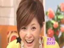 松浦亜弥さん専門ブログ メレンゲの気持ち 0404 あやや04