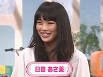 松浦亜弥さん専門ブログ メレンゲの気持ち 0404 臼田あさ美01