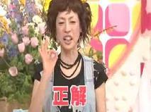 松浦亜弥さん専門ブログ メレンゲの気持ち 0404 久本雅美02