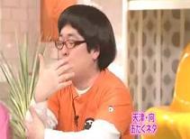 松浦亜弥さん専門ブログ メレンゲの気持ち 0404 向井