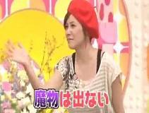 松浦亜弥さん専門ブログ メレンゲの気持ち 0411 あやや01