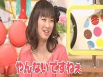 松浦亜弥さん専門ブログ メレンゲの気持ち 0411 坂下千里子02