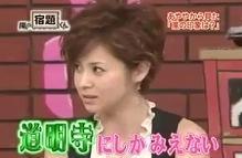 松浦亜弥さん専門ブログ 嵐の宿題くん あやや 05