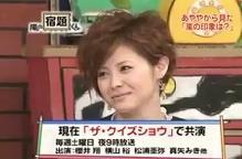松浦亜弥さん専門ブログ 嵐の宿題くん あやや 08