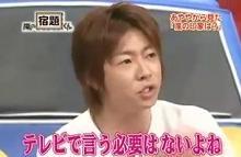 松浦亜弥さん専門ブログ 嵐の宿題くん 相場 02