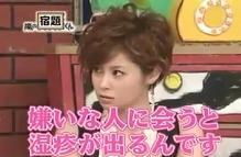 松浦亜弥さん専門ブログ 嵐の宿題くん あやや 11