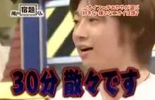 松浦亜弥さん専門ブログ 匂い検証 13 嵐の宿題くん