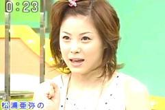 松浦亜弥さん専門ブログ いいとも 030708 テレホンショッキング06