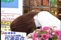 松浦亜弥さん専門ブログ いいとも 060927 テレホンショッキング10