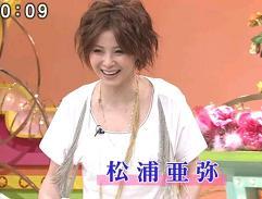 松浦亜弥さん専門ブログ 笑っていいとも 090702 テレホンショッキング01