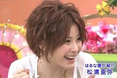 松浦亜弥さん専門ブログ 笑っていいとも 090702 テレホンショッキング08