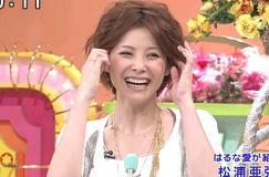 松浦亜弥さん専門ブログ 笑っていいとも 090702 テレホンショッキング05