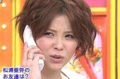 松浦亜弥さん専門ブログ 笑っていいとも 090702 テレホンショッキング13