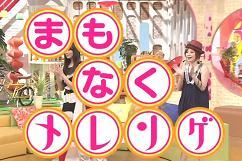 松浦亜弥さん専門ブログ 090704 メレンゲの気持ち 01
