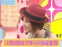 松浦亜弥さん専門ブログ 090704 メレンゲの気持ち あやや05