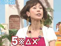 松浦亜弥さん専門ブログ 090704 メレンゲの気持ち 久本雅美02