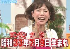 松浦亜弥さん専門ブログ 090704 メレンゲの気持ち 久本雅美03