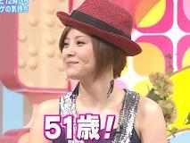 松浦亜弥さん専門ブログ 090704 メレンゲの気持ち あやや04