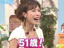 松浦亜弥さん専門ブログ 090704 メレンゲの気持ち 久本雅美06
