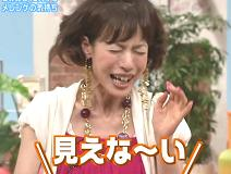 松浦亜弥さん専門ブログ 090704 メレンゲの気持ち 久本雅美07