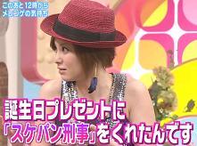 松浦亜弥さん専門ブログ 090704 メレンゲの気持ち あやや10
