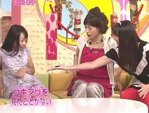 松浦亜弥さん専門ブログ 090704 メレンゲの気持ち 臼田あさみ19