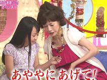 松浦亜弥さん専門ブログ 090704 メレンゲの気持ち あやや20