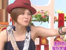 松浦亜弥さん専門ブログ 090704 メレンゲの気持ち あやや21