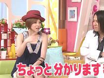 松浦亜弥さん専門ブログ 090704 メレンゲの気持ち あやや28