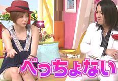 松浦亜弥さん専門ブログ 090704 メレンゲの気持ち あやや29