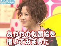 松浦亜弥さん専門ブログ 090711 メレンゲの気持ち あやや01
