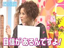 松浦亜弥さん専門ブログ 090711 メレンゲの気持ち あやや09