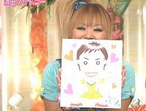 松浦亜弥さん専門ブログ 090711 メレンゲの気持ち 浜田ブリトニー16