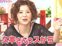 松浦亜弥さん専門ブログ 090711 メレンゲの気持ち あやや18