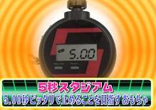 松浦亜弥さん専門ブログ 090807 まもなくメレンゲ 02