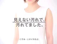 松浦亜弥さん専門ブログ トップ クリアリキッド 『見て』編 キャプチャ画像08