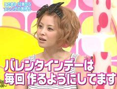 松浦亜弥さん専門ブログ 090815 メレンゲの気持ち 01