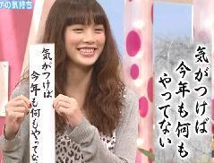 松浦亜弥さん専門ブログ 090829 メレンゲの気持ち 臼田あさ美 01