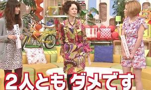 松浦亜弥さん専門ブログ 090829 メレンゲの気持ち  01