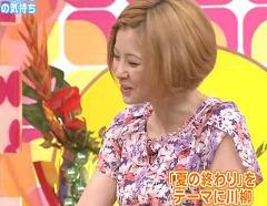 松浦亜弥さん専門ブログ 090829 メレンゲの気持ち あやや 02