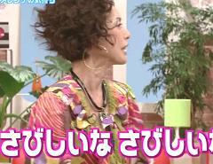 松浦亜弥さん専門ブログ 090829 メレンゲの気持ち 久本雅美 03